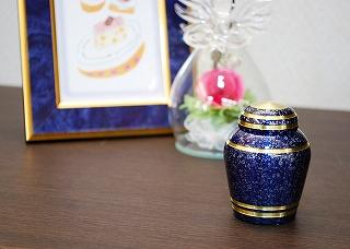 【モダン骨壷】 (骨瓶・骨壺) ミニ骨壷 スターライトブルー