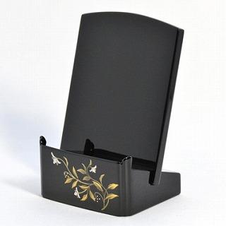 モダン見台 (過去帳台) 蒔絵 更紗 3.0寸 幅:約6.6cm