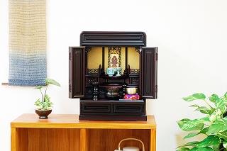 伝統型仏壇 ミニ セルクル 16号 紫檀調 仏壇セット 高50.5cm
