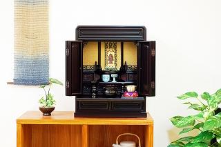 伝統型仏壇 ミニ セルクル 18号 紫檀調 仏壇セット 高55cm