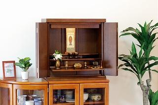 モダン仏壇 ミニ ラルジュ 20号 幅広タイプ 仏壇セット