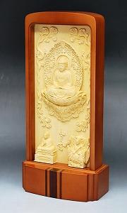 スタンド型掛軸 レリーフ 臨済宗(妙心寺派) ブラウン色 小 高さ22.5cm