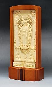 スタンド型掛軸 レリーフ 浄土真宗本願寺派 (西) ブラウン色 小 高さ22.5cm