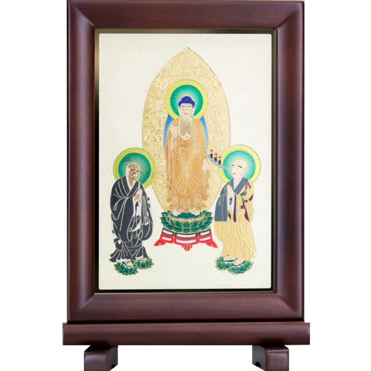 スタンド型掛軸 24金メッキ 浄土宗 三尊仏