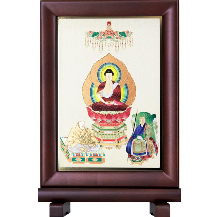 スタンド型掛軸 24金メッキ 臨済宗(妙心寺派) 三尊仏