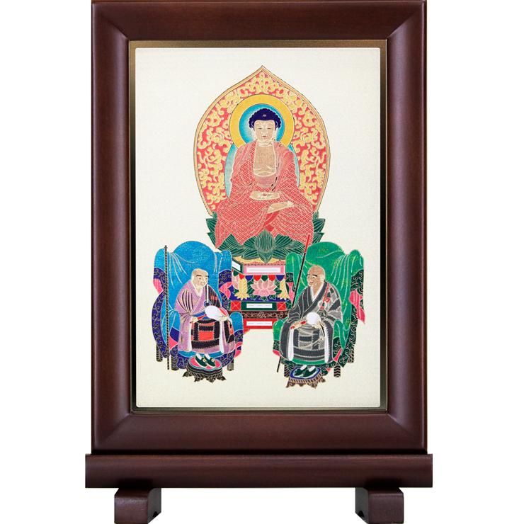 スタンド型掛軸 24金メッキ 曹洞宗 三尊仏