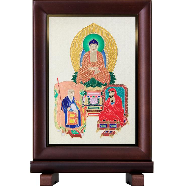 スタンド型掛軸 24金メッキ 禅宗 三尊仏