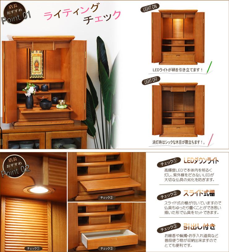 Small Size Buddhist Altar Modern Mini Buddhist Altar Furniture Like Buddhist Altar With Modern Buddhist Altar Mini 20 タモライト Color Buddhist Altar