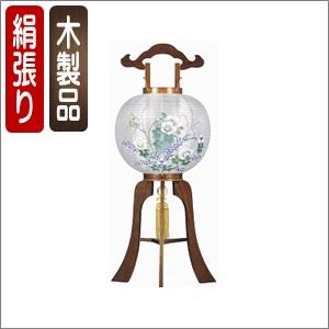 盆提灯 お盆提灯 盆ちょうちん 吊提灯 松伯 木製