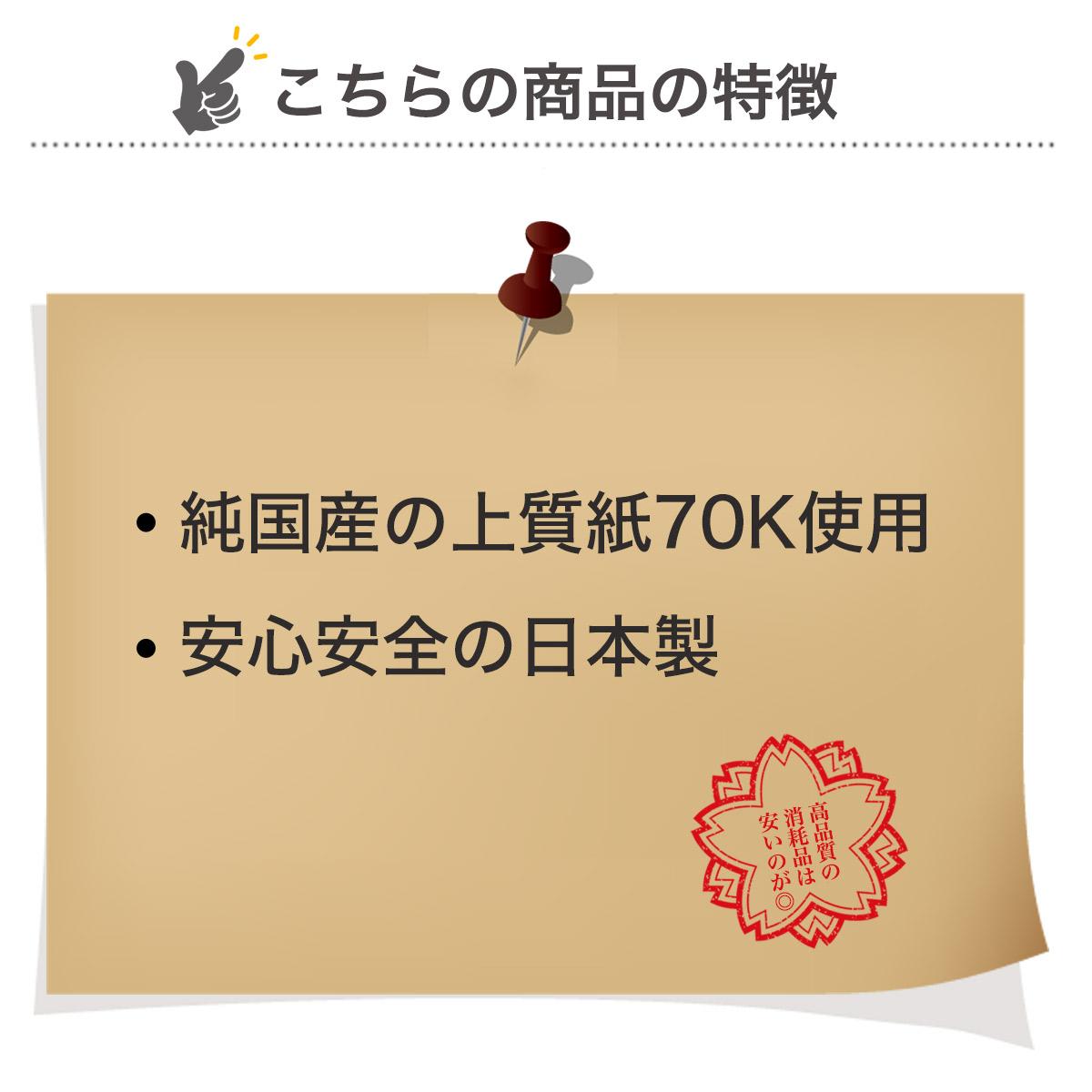 汎用請求明細書 1,000枚 品番:INO-2003