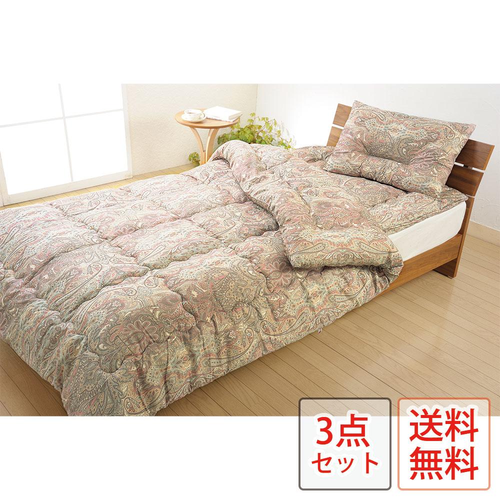 【ふとんセット】 掛け・敷き・枕3点セット シングルサイズ 布団セット