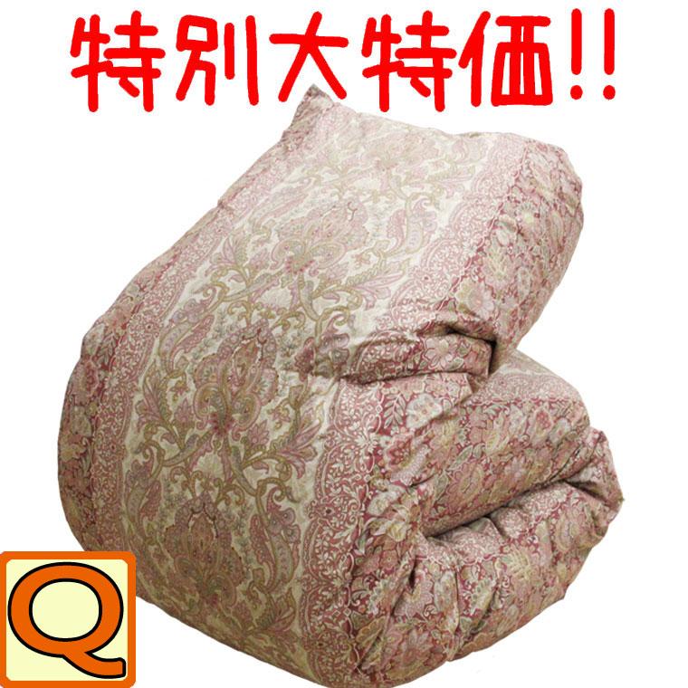 マザーグース93% 増量2.1kg 羽毛布団 クイーン ハンガリー産マザーグース93% 2.1kg/クイーンロング/QL/400dp以上/羽毛ふとん/グースダウン/80サテン超長綿/あったか/ツインキルト/二層/抗菌防臭/SALE/セール
