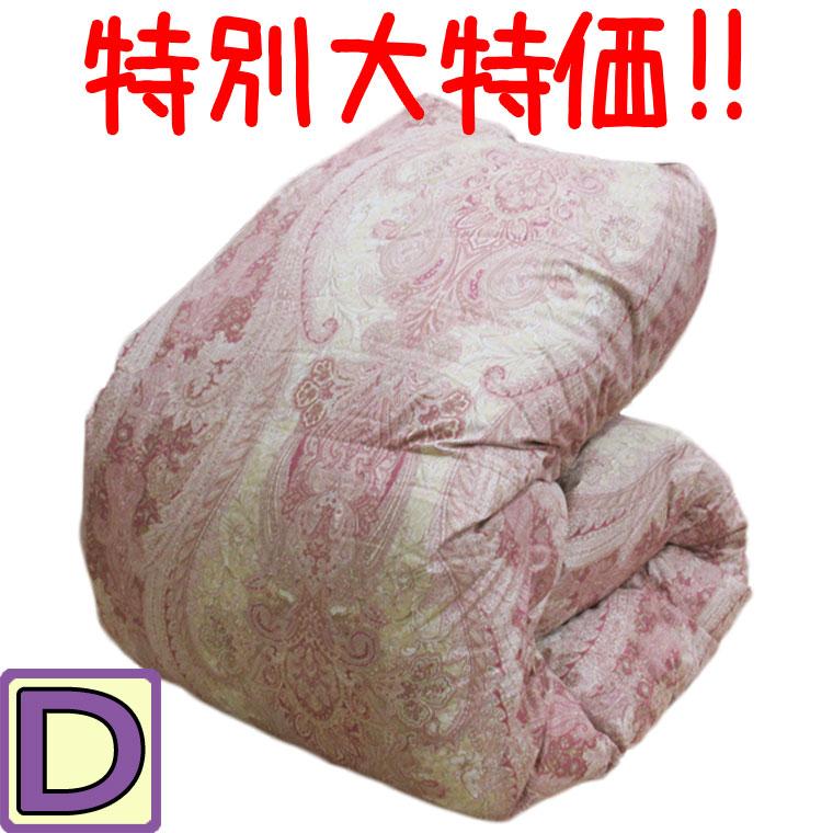 マザーグース93% 増量1.8kg 羽毛布団 ダブル ハンガリー産シルバーマザーグース93%/ダブルロング/DL/400dp以上/羽毛ふとん/グースダウン/80サテン超長綿/あったか/ツインキルト/二層/抗菌防臭/SALE/セール