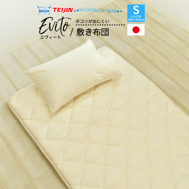 Original High Density Fabric Using Anti Mite Mattress Single 100 210 Cm Kneeling Futon Bedding