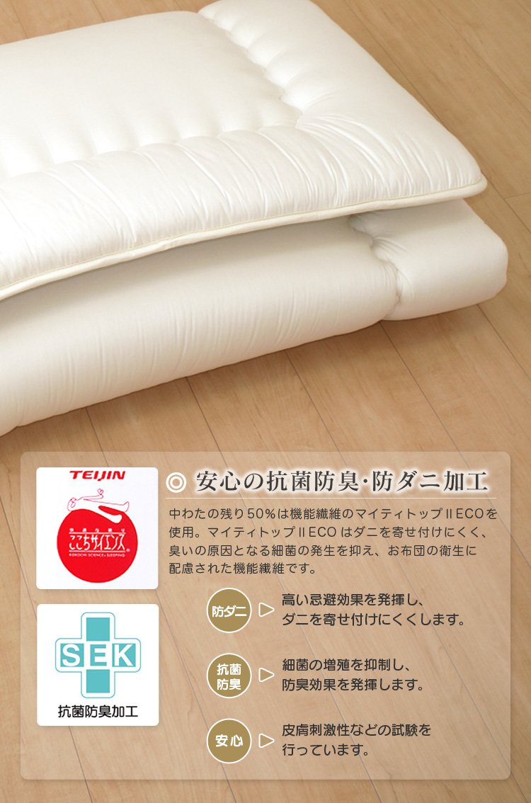 mattress inch size twin twill larger cotton com mozaic view futon dp amazon