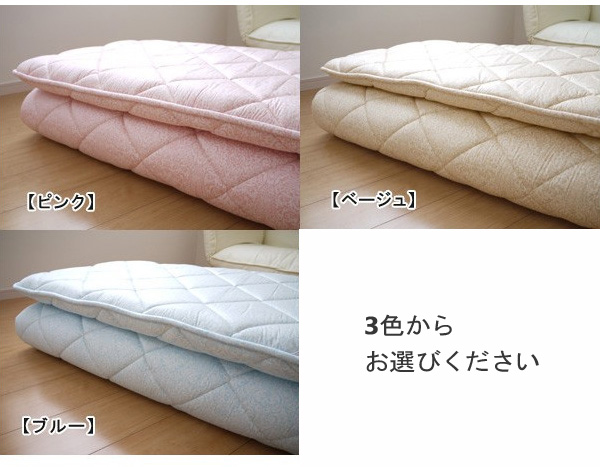 Tokyo Nishikawa Profile Futon Mattress Made In Japan Wool Mixed Single Twin Size 100x210cm Kv3510