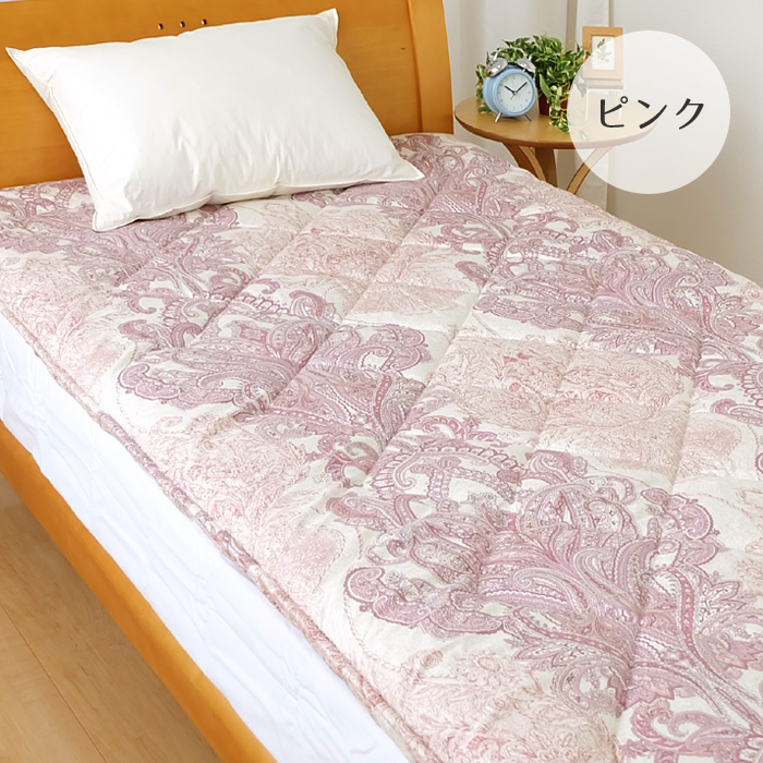 Kyoto Nishikawa 50 Wool Blended Japanese Futon Mattress Made In Japan Single Twin Size 100x210cm