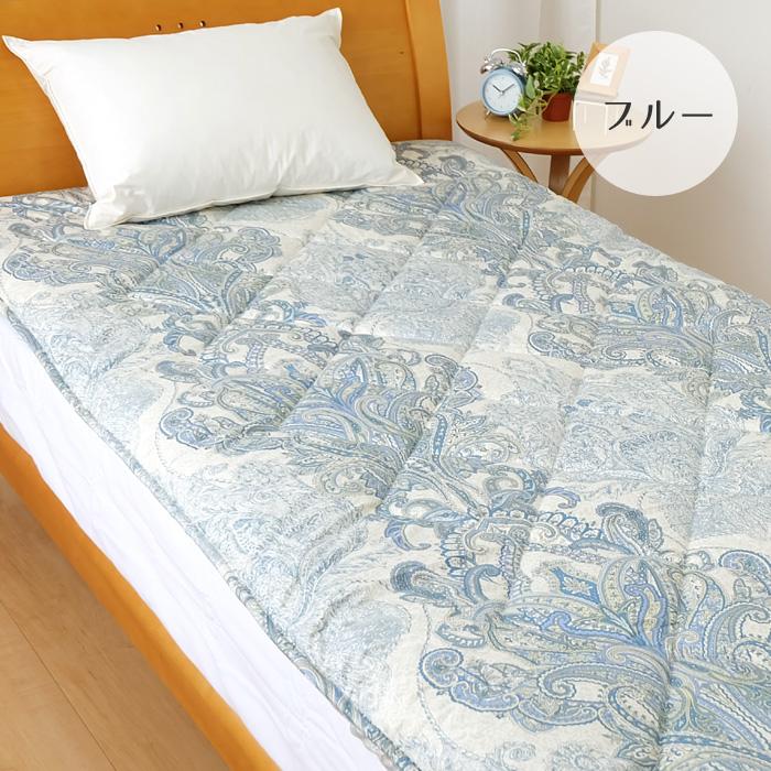 Kyoto Nishikawa 50 Wool Blended Japanese Futon Mattress Made In Japan Single Twin Size 100x210cm