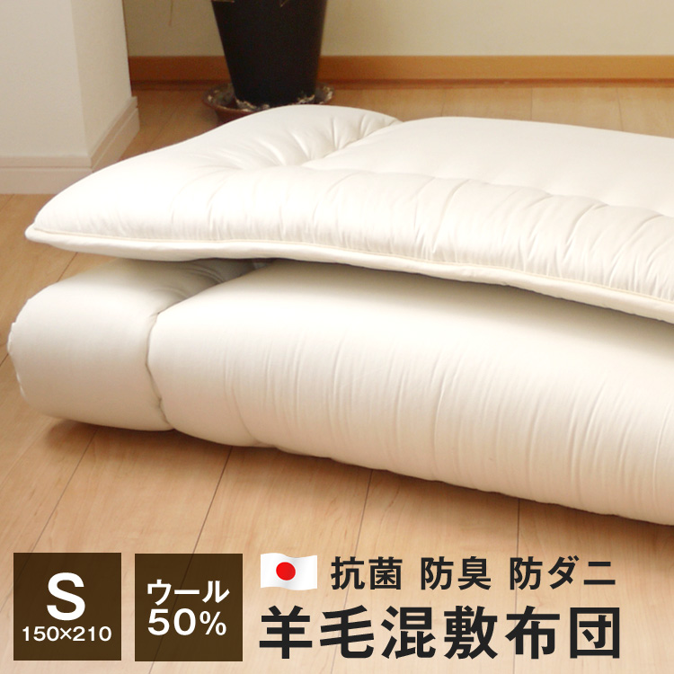 50 Wool Blend Japanese Futon Mattress Single Twin Size 100x210cm