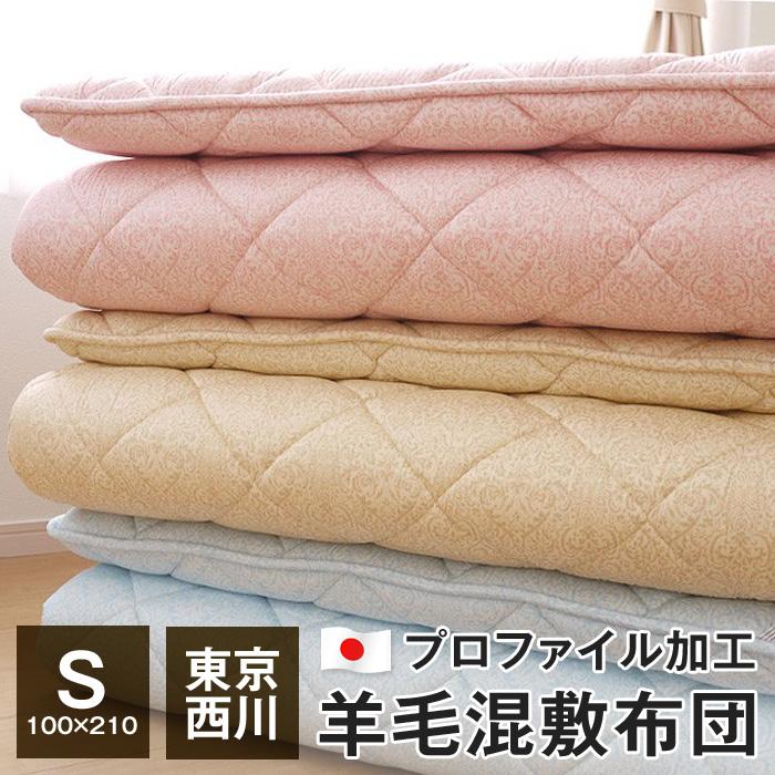 Tokyo Nishikawa Profile Futon Mattress Made In Japan Wool Mixed Single Twin Size 100x210cm Kv3510