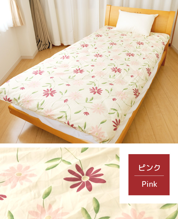 Japanese Futon Mattress Cover Single Twin Size 105x215cm 100 Cotton Made In Japan Cute Fl