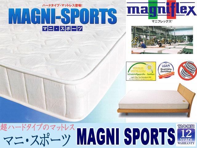 マニフレックス【MAGNIFLEX】マニ・スポーツセミシングルサイズ(W80×D195×H16cm)