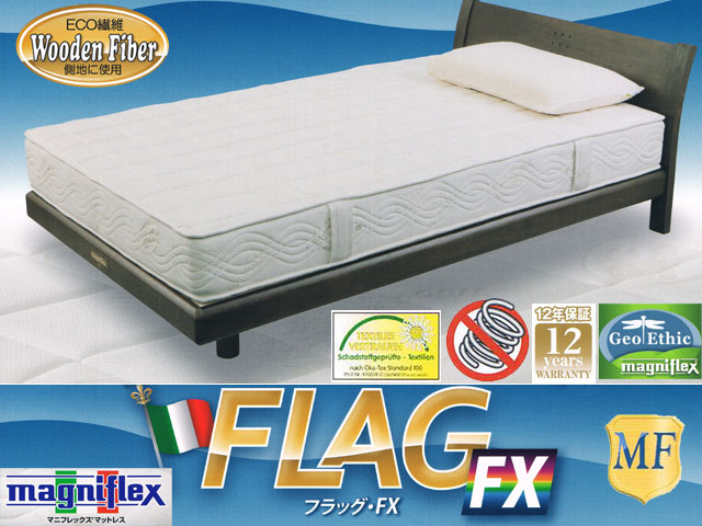 マニフレックス【MAGNIFLEX】フラッグFXシングルサイズ(W100×D195×H22cm)