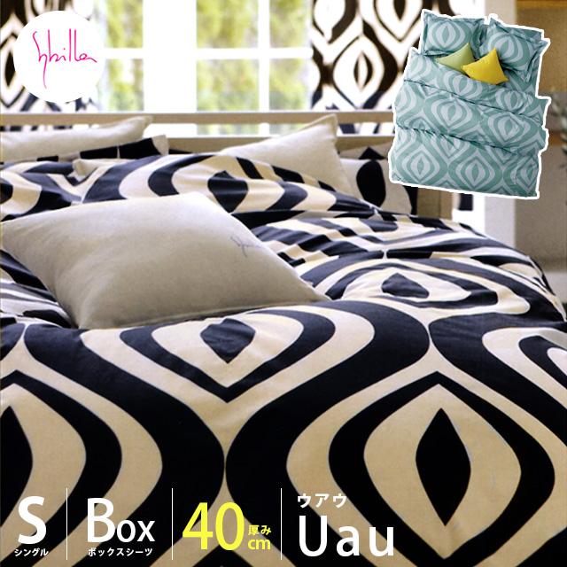 "Sybilla (シビラ) box sheet ""ウアウ"" queen size (155*200*30cm) mail order Rakuten"