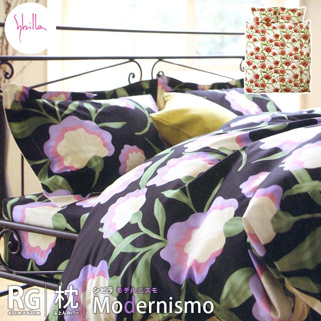 Sybilla (Sibilla) pillow cover 43 × 120 'modernism' Pillow cover / pillow case / pillow case 43 × 120 cm