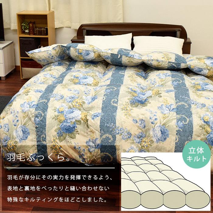 日本京都金桝羽绒被双断电 85 %1.7 公斤双长 190 × 210 国内国内加工固体被子棉被羽绒被