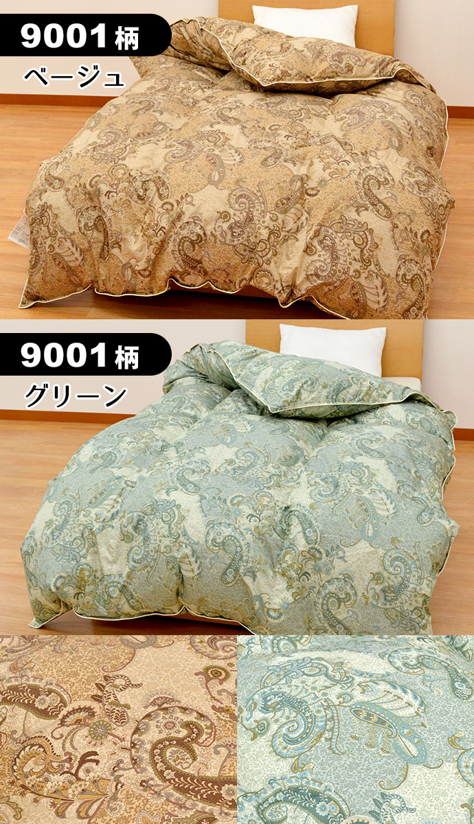 Two levels of kilt power-up processing domestic production duvet / feather futon / うもうぶとん single long shot with 95% of white Mother Goose down from Poland 1.2 kg
