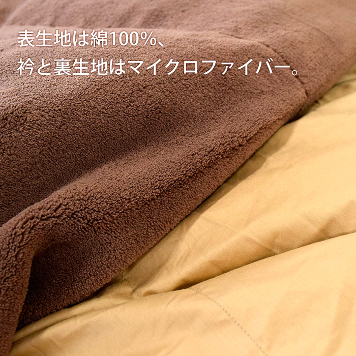 羽絨被被子單增加 1.2 公斤下來了日本 70%白鴨了,衣領和超細纖維羽絨被作出堅實的背被子蟒蛇羽絨被