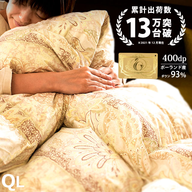 official photos e7226 e1c86 Guarantee futon comforter upper-futon feather futon futon bedclothing royal  gold is warm for domestic production seven years made in 1.9 kg of duvet ...