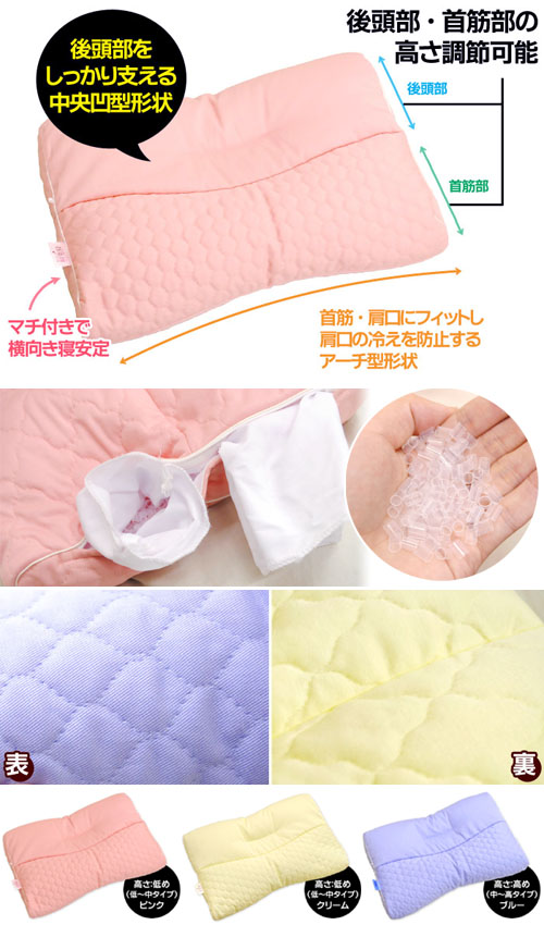 "More shoulder 楽寝 ★ height adjustment how to present ★ ★ Hanukkah East more health pillow No.1225 River / Nishikawa physician recommended product shoulder 楽寝 pillow approximately 50 x 34 cm? s notation side fabric size: approx. 56 x 38 cm. ""pillow / pillo"