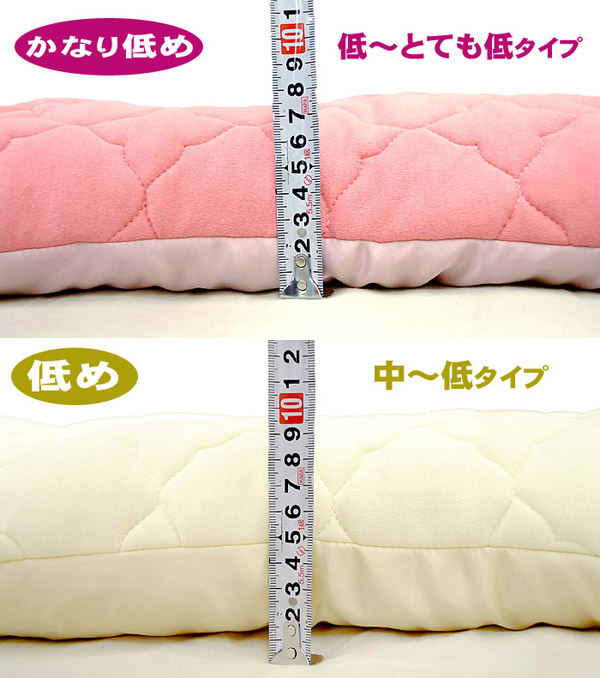 "Nishikawa and East no.1225 River East no.1225 River doctor recommended health pillow ""more sleeping beauty ' approximately 53 x 38 cm? s tag, box notation (side fabric size): approximately 56 x 40 cm."" more washable / sleeping beauty pillow / pipe / stif"