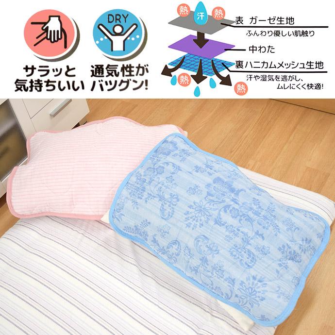 能洗涤枕头垫衬35*50棉100%纱布背后messhuhanikamumesshu的枕头垫衬枕头推球枕头推球35*50cm