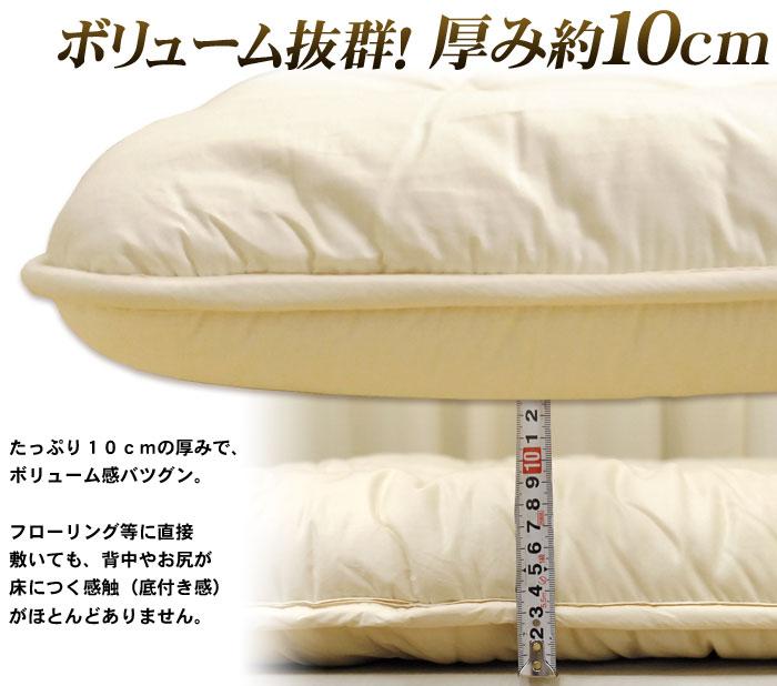 寝具>敷き布団>羊毛布団>複数サイズ>体圧分散くん デラックスタイプ