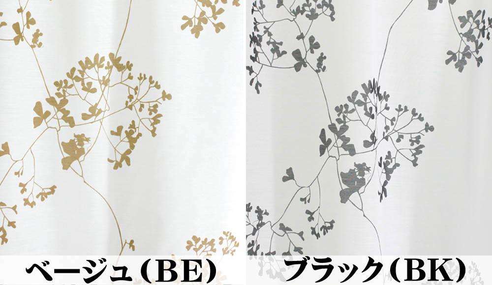 纱幕 (窗帘) 米奇/桂枝叶 · 博伊尔 (米奇树枝叶纱) 宽度 100 x-133 厘米/1-单住之江住之江迪斯尼迪斯尼 Ka-十大系列耐水洗日本