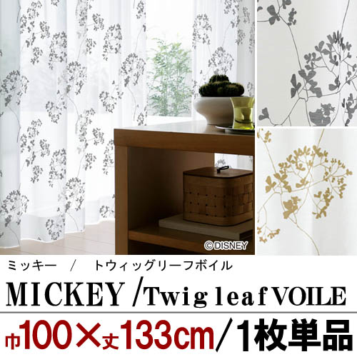 Voile curtain lace curtain Mickey / twig leaf Boyle ( MICKEY Twig leaf VOILE ) width 100 x-133 cm/1-single Suminoe SUMINOE Disney Disney Ka - テンシリーズ washable Japan made