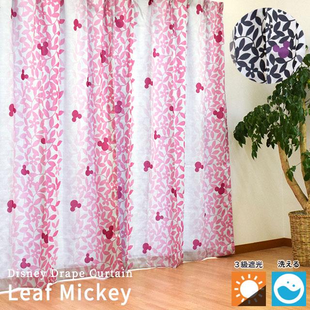 カーテン 遮光 ディズニー 幅100×丈135cm 2枚組み キャラクター ミッキー 隠れミッキー ミッキーマウス 【Disney Mickey】100×135 ピンク ブラック【29日18時~3/2迄P2倍】
