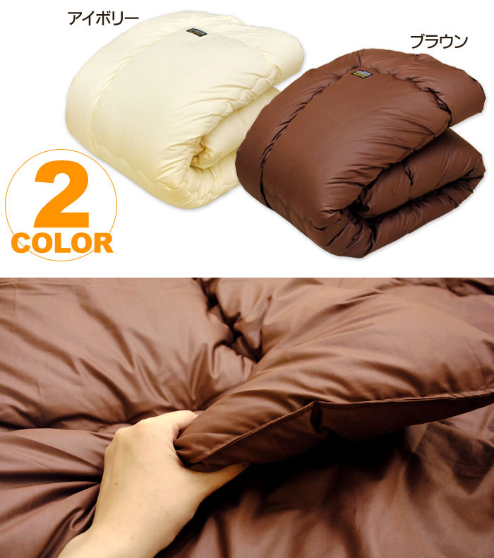 Period limited domestic mite-proof high density fabric je persons SEK anti-mite antibacterial comforter / quilt single long washable appeared Thinsulate ultra warm Thinsulate ultra magic quilts with wadding ( 150 × 210 cm )