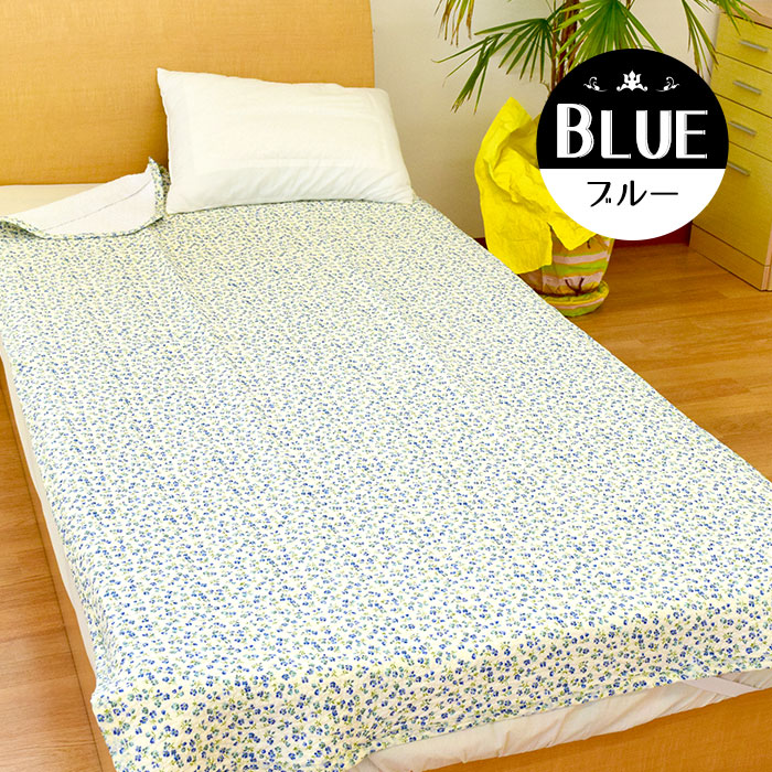 Kodawari Anminkan It Is A Pad Sheet Bed Sheet Combined