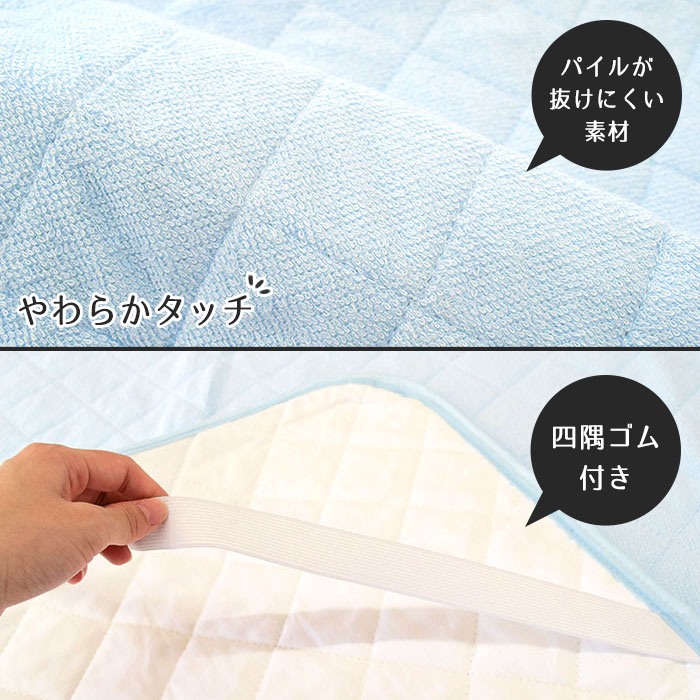 Nishikawa 跪墊 100%棉單