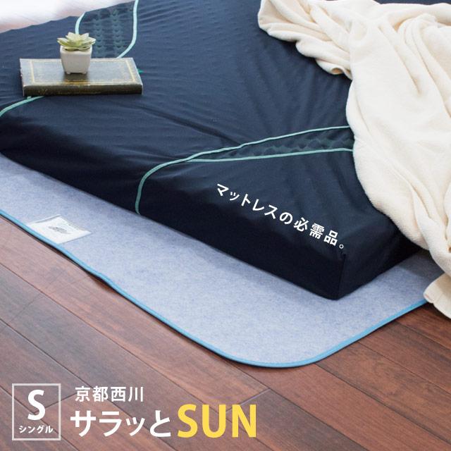 Hygroscopic Dehumidification Futon Mat Moisture Collecting Sheet Dew Condensation Prevention Bedclothing Single 90 180cm