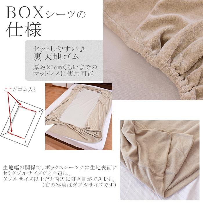 单床笠 (100 × 200 × 30 厘米) 100%棉桩毛巾框板床床垫床单工具集毛巾表纯色 (象牙粉色蓝色绿色棕色)