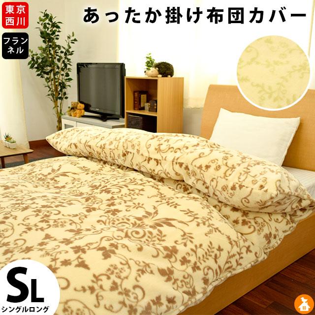 Kodawari Anminkan East Global River For Winter Comforter