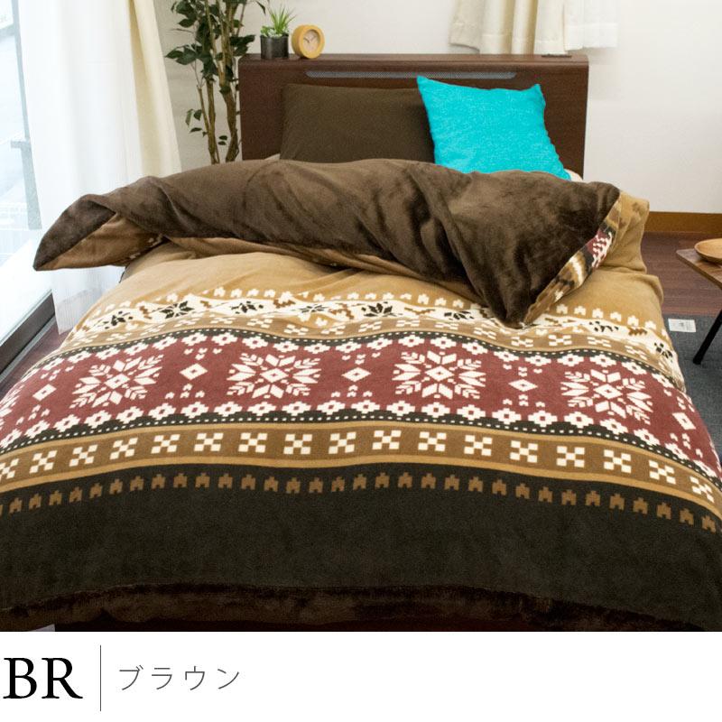 Kodawari Anminkan Was Quilt Cover Single 150 X 210 Cm