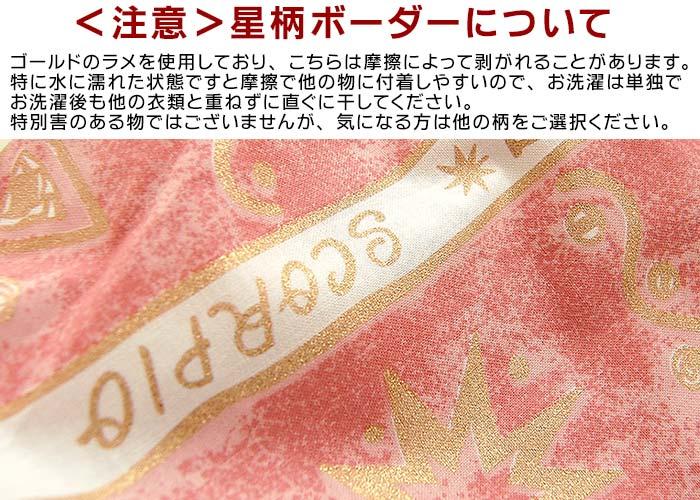 日本被套双 (170 × 210 厘米) 100%棉日本制造的