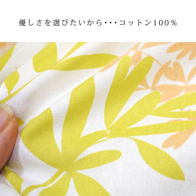 일본에서 만들어진 100% 목화이 불 커버 가역 westy 「 기린 」 싱글 롱 150 * 210cm   TV 드라마에서 사용이 불 커버 싱글 150 × 210 기린 무늬 기린 동물 실루엣 북유럽 옐로우 청록색 국산