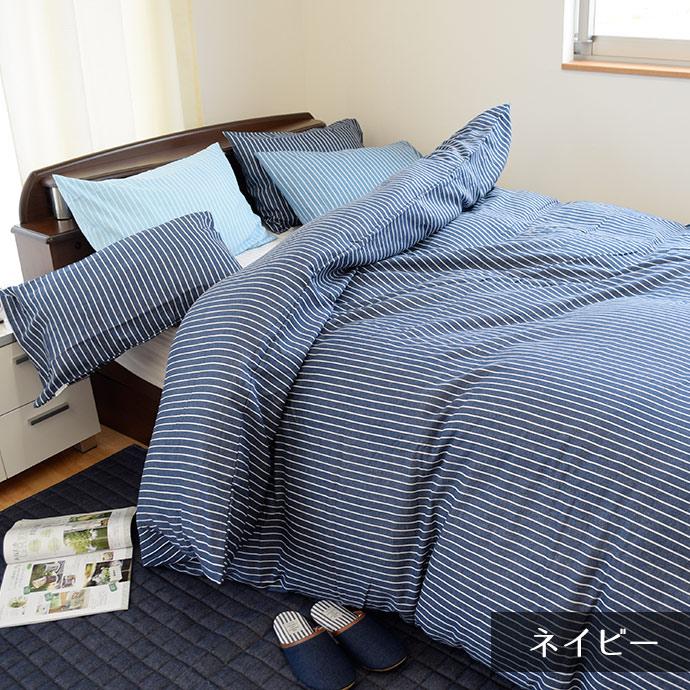 Quilt Cover Single 150 X 210 Cm 100 Cotton 2 Gauze Made In Japan Denim Stripe Pattern Pattern Blue Dark Blue Navy Dark Blue Sofa Cover Shade Cover